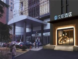 New - Hanting Hotel Shanghai Dongfang Road Branch - Shanghai