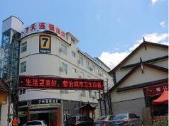 7 Days Inn Lijiang Old Town South Gate, Lijiang