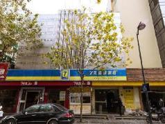 7 Days Inn Hangzhou Westlake Branch, Hangzhou
