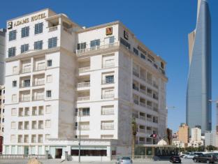 Adams Hotel - Kuwait