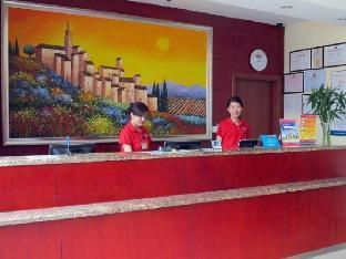 Hanting Hotel Binzhou Zhong Bai Building Branch