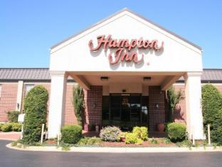 Hampton Inn Clarksville  PayPal Hotel Clarksville (VA)