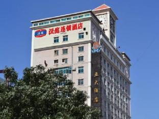 Hanting Hotel Yulin Lingxiao Plaza No.2 Branch