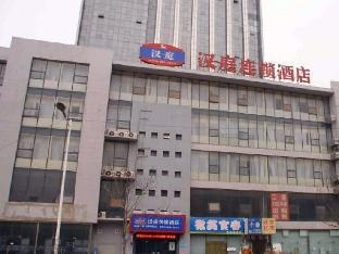 Hanting Hotel Handan East Train Station Branch