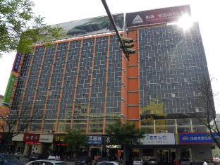 Hi Inn Taian Taishan Branch