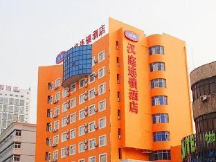 Hanting Hotel Tongling Huaihe Avenue Branch