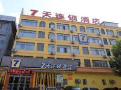 7 Days Inn Zoucheng Minzheng Street Branch, Jining
