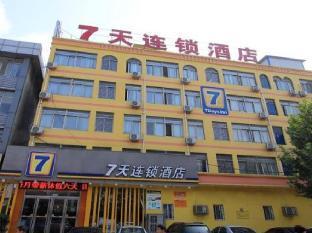 7 Days Inn Zoucheng Minzheng Street Branch