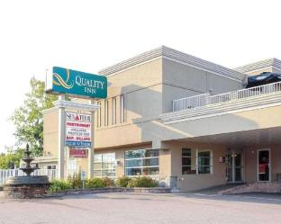 Quality Inn Hotel Mont Laurier