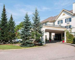 Comfort Inn and Suites Mont Tremblant