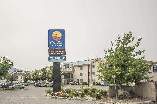 Comfort Inn and Suites Kamloops
