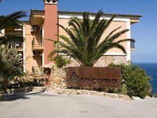Booking Now ! Hotel Sa Coma