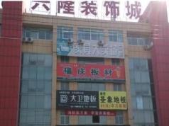 7 Days Inn Dafeng Huanghai Road Branch, Yancheng