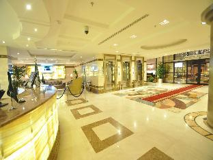 Holiday Palace Makkah Hotel
