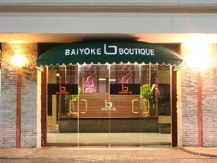 Logo/Picture:Baiyoke Boutique Hotel