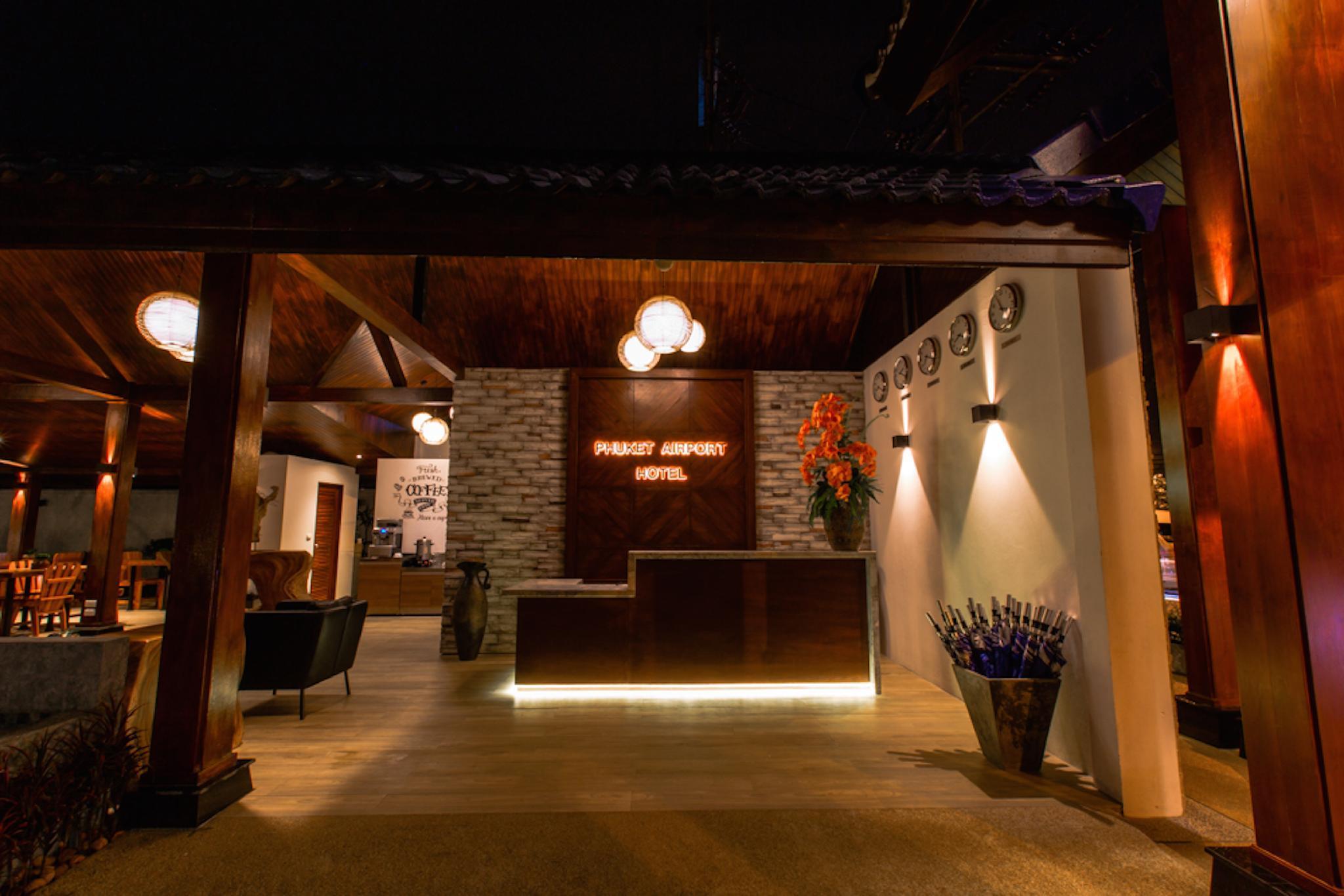โรงแรมภูเก็ต แอร์พอร์ต