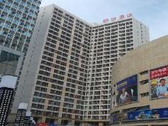 Xindu Binfen Hotel, Chengdu