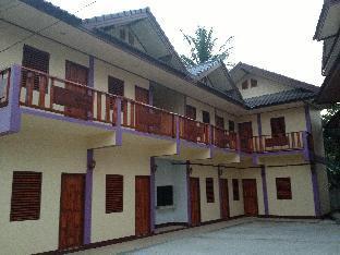 Baan Punta
