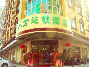 8 Inns Heyuan-Datong Road Branch