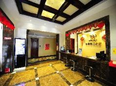 Qingdao Boke Boutique Hotel, Qingdao