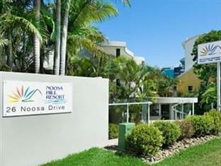Noosa Hill Resort4