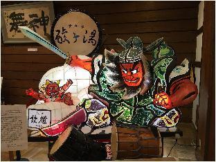 酸汤温泉旅馆 image