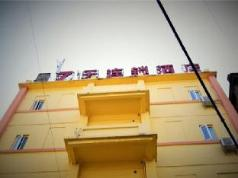 7 Days Premium Hotel Xiamen Zhong Shan Road Pedestrian Street Branch, Xiamen