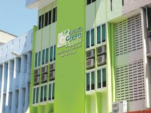 Green Apple Boutique Hotel