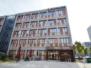 YMCA Hotel - Nanjing
