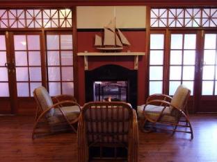 Best PayPal Hotel in ➦ Cootamundra: Bradman Motor Inn