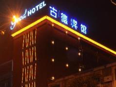 Good Hotel Nanchang Beijing Road, Nanchang
