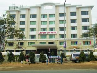 Airport City Hotel - Kolkata