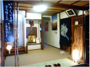 Takaraya Ryokan image