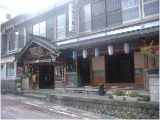 Saratoku Ryokan image