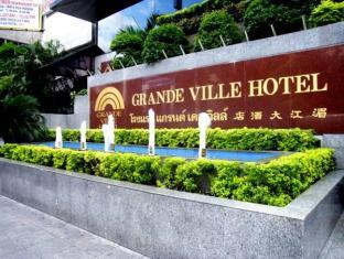 Grande Ville Hotel Bangkok - Bejárat