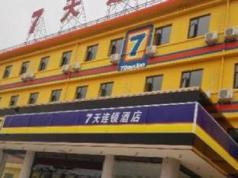 7 Days Inn Luoyang Laocheng Baiba Temple Branch, Luoyang