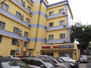 Home Inn JiaoTong University Yishan Rd. XuHui Branch