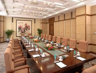 Capital Hotel Beijing - Meeting Room