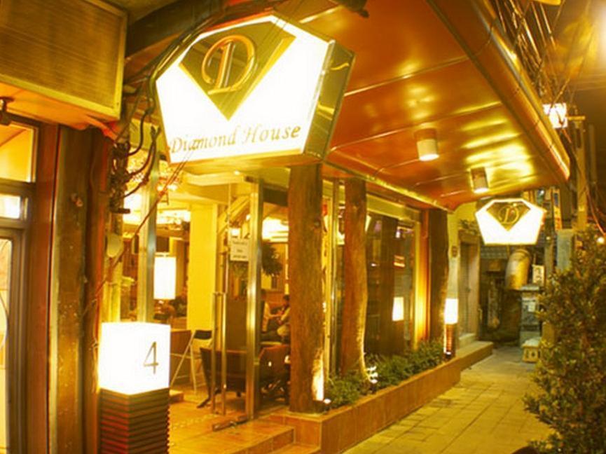 Diamond House Hotel Bangkok