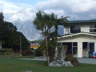Glacier View Motel PayPal Hotel Franz Josef Glacier