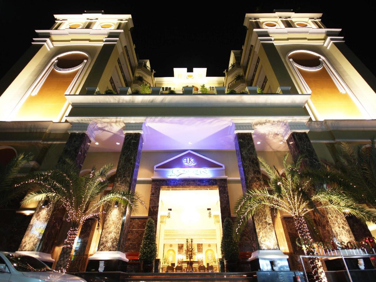 โรงแรมแอลเค เรอเนสซองส์ (LK Renaissance Hotel)