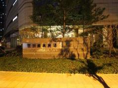 Yun Lai Apartment, Guangzhou