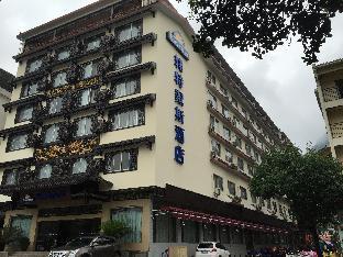 Days Hotel Yangshuo