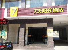 7 Days Inn Yiyang Taojiang Bus Station Branch, Yiyang