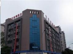 7 Days Inn Chengdu Wuhoucu Bridge Branch, Chengdu