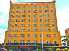 7 Days Inn Zhanjiang Mazhang Centre Branch, Zhanjiang