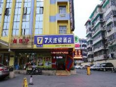 7 days Inn Hangzhou East Railway Station Zhanongkou Subway Station Branch, Hangzhou