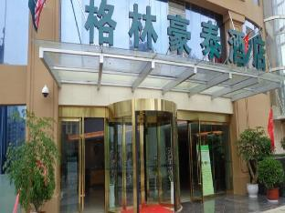 Greentree Inn Guizhou Liupanshui Pan Country Hongguo Sanyuanpan Business Hotel
