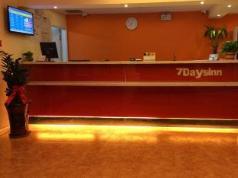 7 Days Inn Urumqi Beimen Guangming Road Hotel, Urumqi