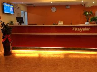 7 Days Inn Urumqi Beimen Guangming Road Hotel